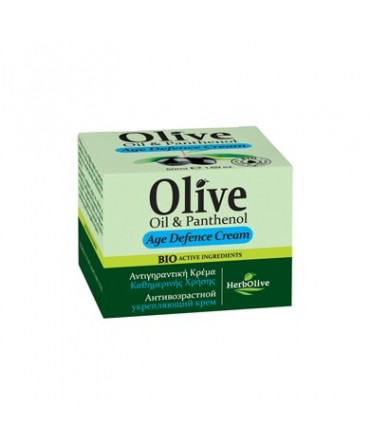 Herbolive Face Age Defence Day Cream