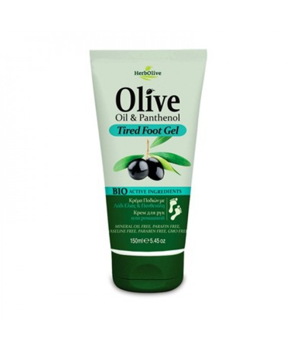 Herbolive Foot Tired Gel With Panthenol