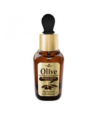 Herbolive Beauty Elixir Face Oil Hydration & Radiance
