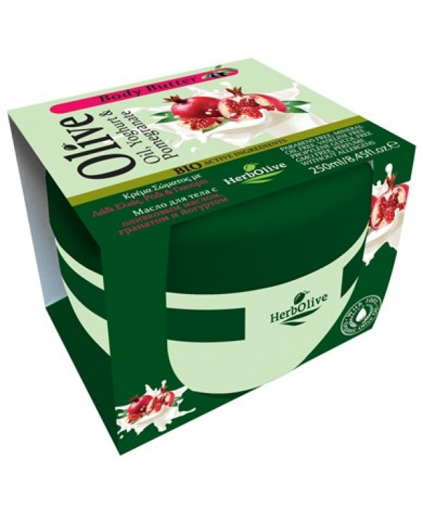 Herbolive Body Butter Yoghurt & Pomegranate